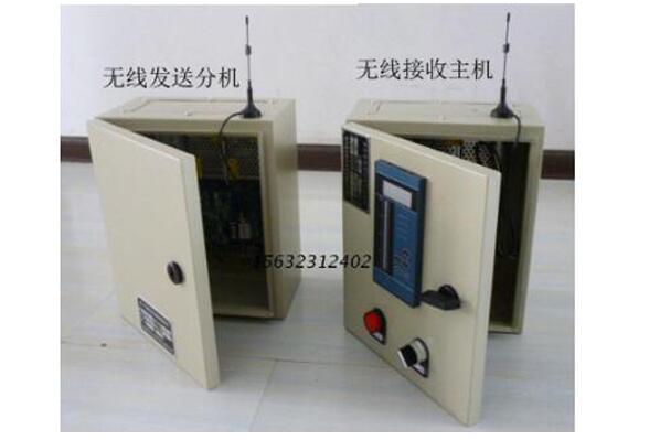 液位温度无线远程监测主机分机