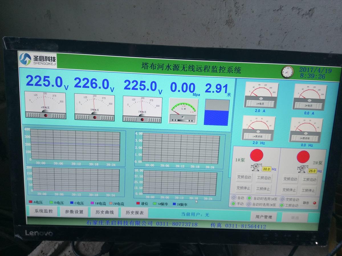 远程无线测控系统软件